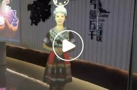 贵州民族文化数字体验馆虚拟主持人