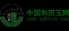万博体育网址下载玉石批发,深圳企网信息技术有限公司