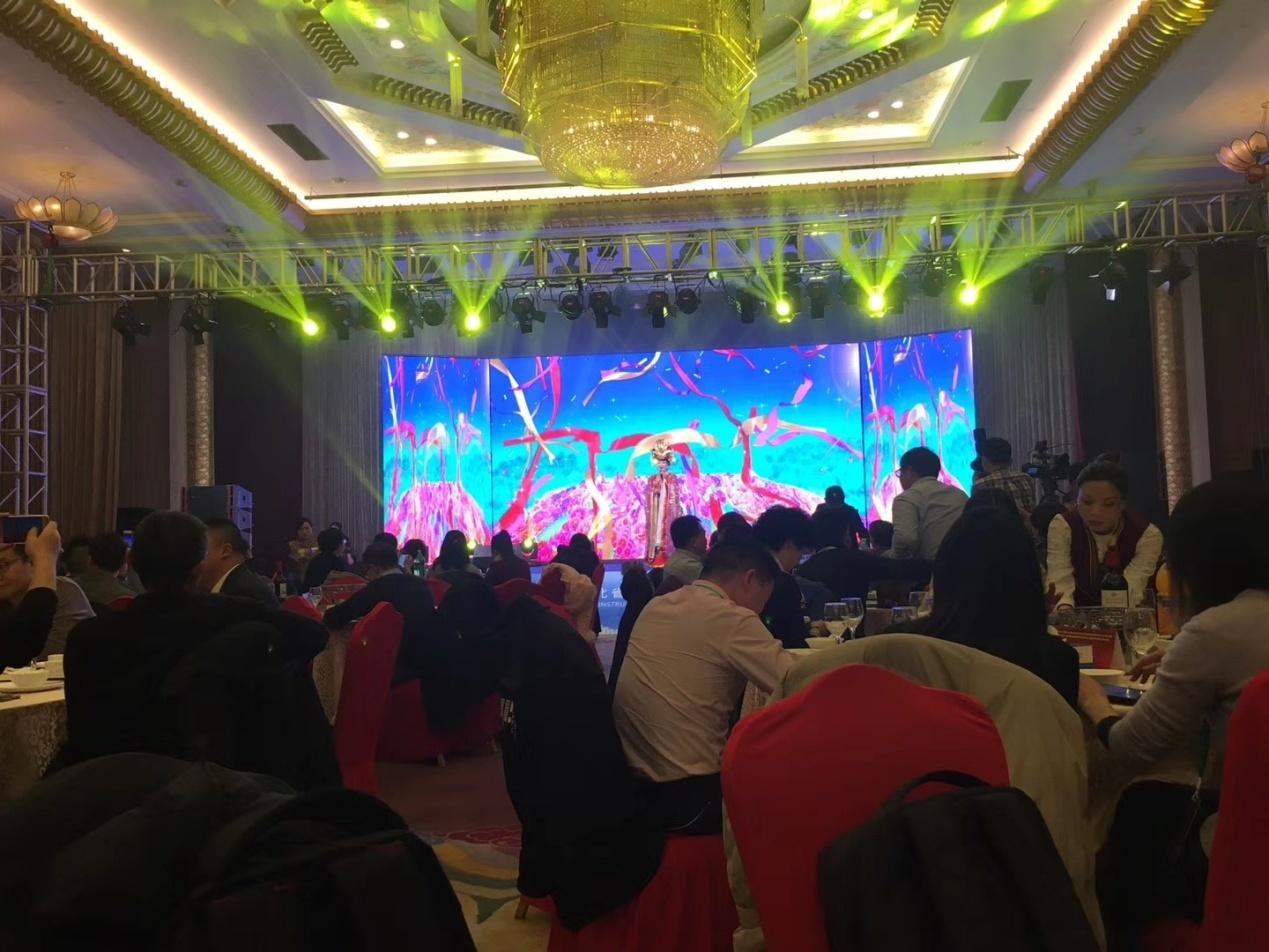 港东科技参加2019湖北省仪器设备经销商联盟新年联欢会