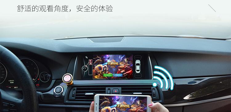 车视野360全景 4k极致顶尖画质 4k超清 手机互联