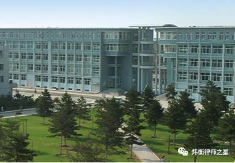 炜衡助力内蒙古科技大学五家参股公司股权清退法律服务