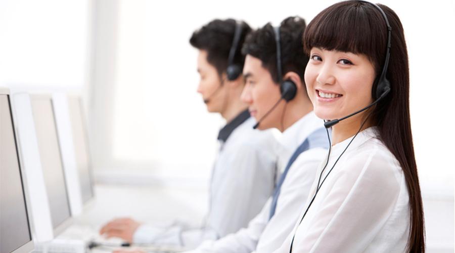 打电话终端客户服务