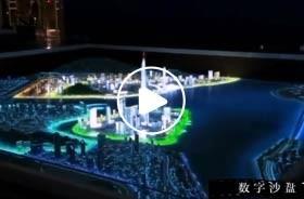 珠海十字门中央商务区数字沙盘