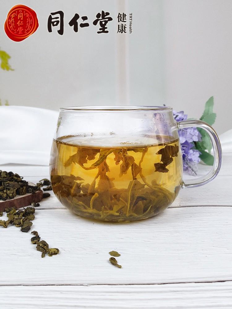 北京同仁堂  新疆罗布麻叶降压养生茶