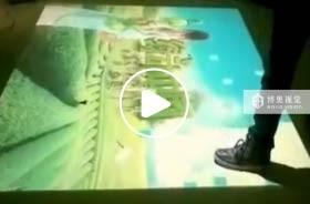 北京创佳培训学校地面互动投影