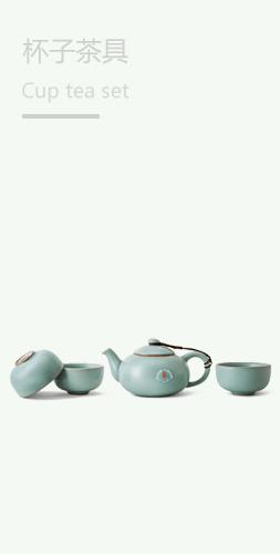 Cup tea set