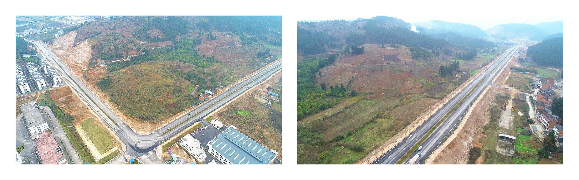 镇远县黔东经济开发区320国道(K0+660-K3+900段)改扩建manbetx官网下载项目