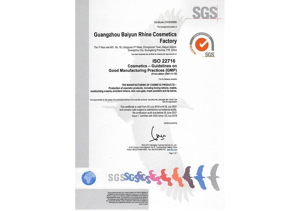 美国ISO认证(英文)