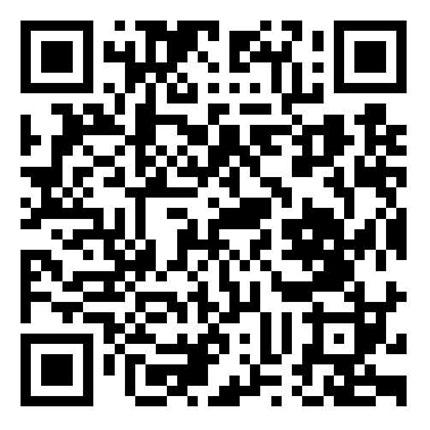 北京海格迪森科技发展有限公司