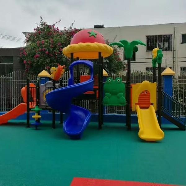 儿童组合乐园与儿童滑梯