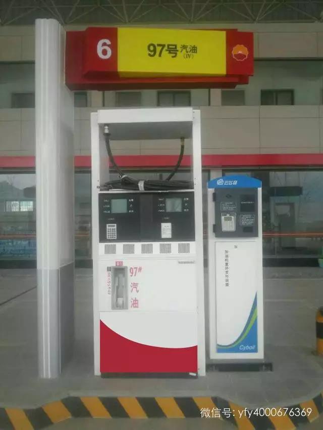 支付柱——让加油站信息化触手可及