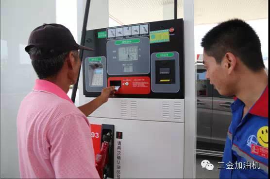 客户营销新神器——三金双卡加油机