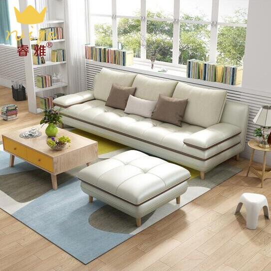 沙发 皮沙发 北欧皮沙发客厅整装直排三人小户型组合乳胶沙发