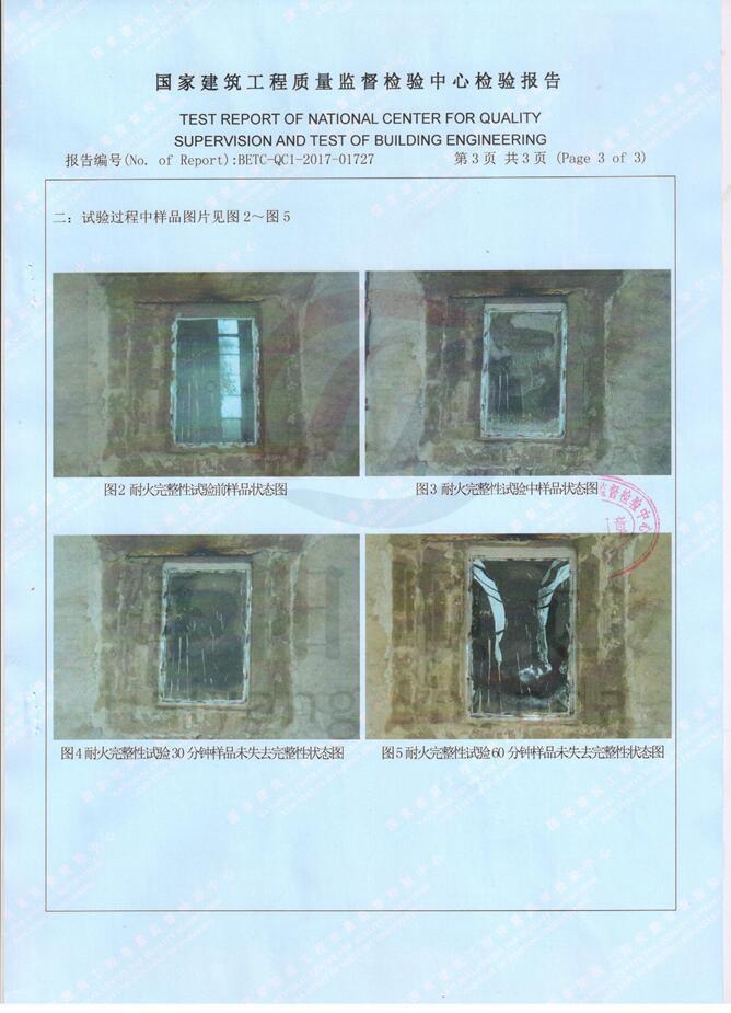 热烈庆祝我司复合防火竞博竞猜通过国家建筑工程质量监督检测中心检测