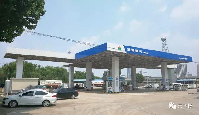 怎样才能为加油站带来优质客户?这里有一个好方法