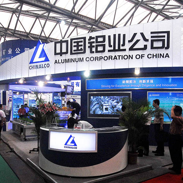 2008中国beplay体育官方下载环保能源博览会