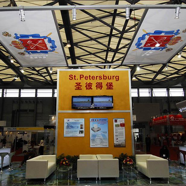 2008上海工业博览会CIIF