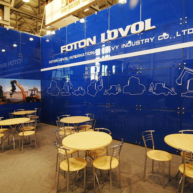 2009俄罗斯beplay体育官方下载建筑及工程机械展览会