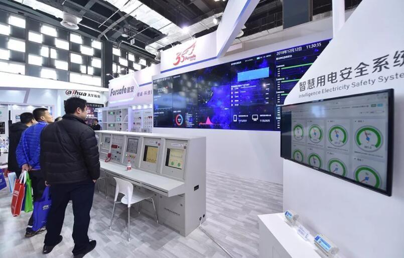 物·联天下,智·汇贝博官方网站——赋安F&S 2018上海贝博官方网站展圆满落幕