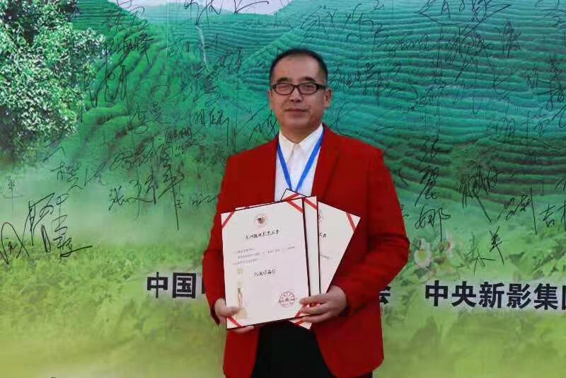 热烈祝贺我院师生创作的作品在第六届亚洲微电影艺术节