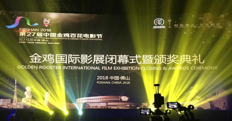 我院毕业生颜静琪获得第27届金鸡百花电影节优秀国产推荐
