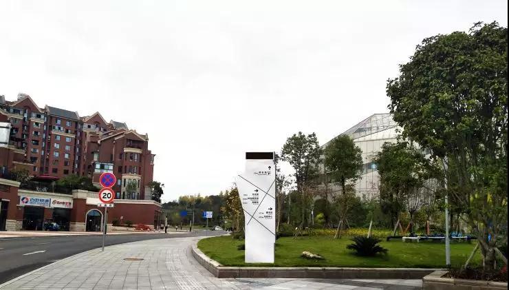 """""""大足区文化艺术中心""""标识导视系统设计"""