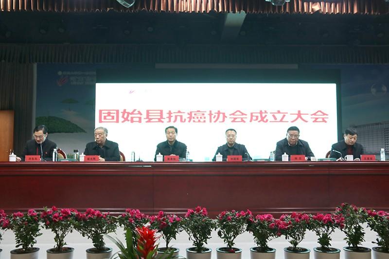 致力科学抗癌防癌——豫东南首家县级抗癌协会在河南信合医院成立