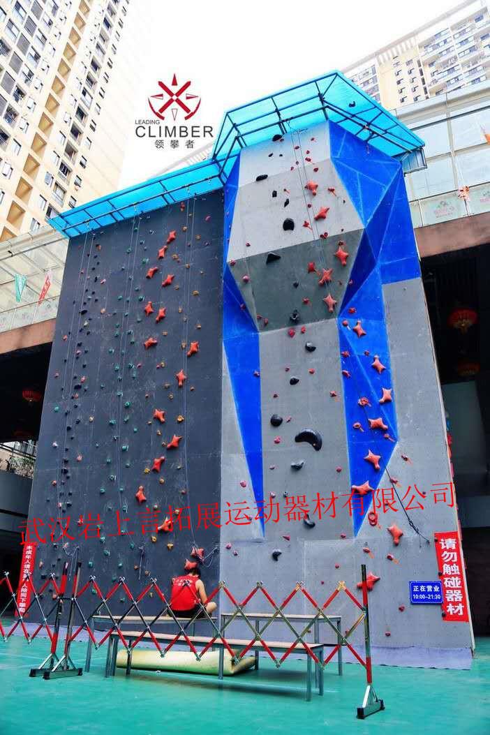 武汉光谷青年城攀岩馆