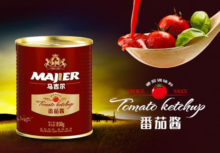 马吉尔番茄酱