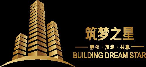 深圳市摩天之星企业孵化器有限公司