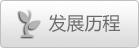 雷竞技下载链接_雷竞技手机app下载_雷竞技电竞官网