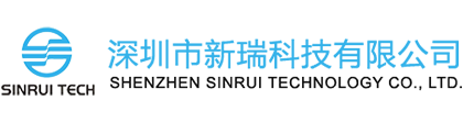 Shenzhen Xinrui Technology Co., Ltd.