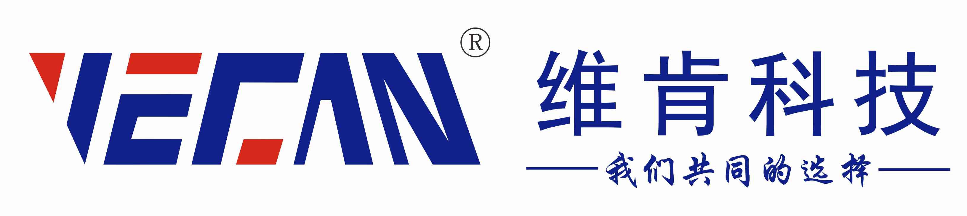 四川维肯科技有限公司