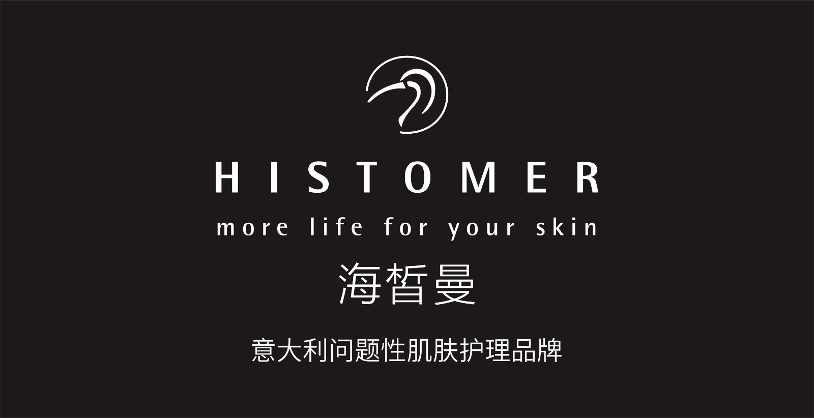 HISRIS 敏感肌膚系列