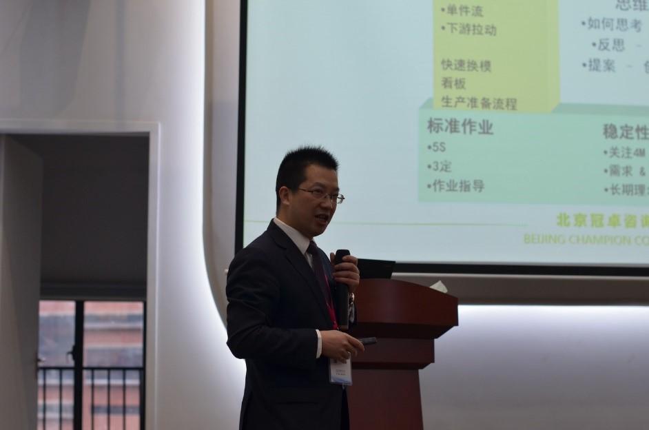 【冠卓咨询动态】第三届中国精益企业分享论坛圆满落幕