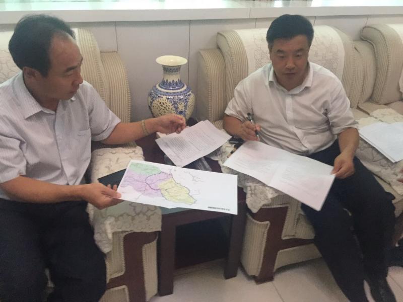 奥福集团与滦平县政府签订文化旅游开发合作协议