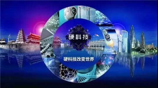 """""""2018西安硬科技 十大新闻事件""""出炉"""