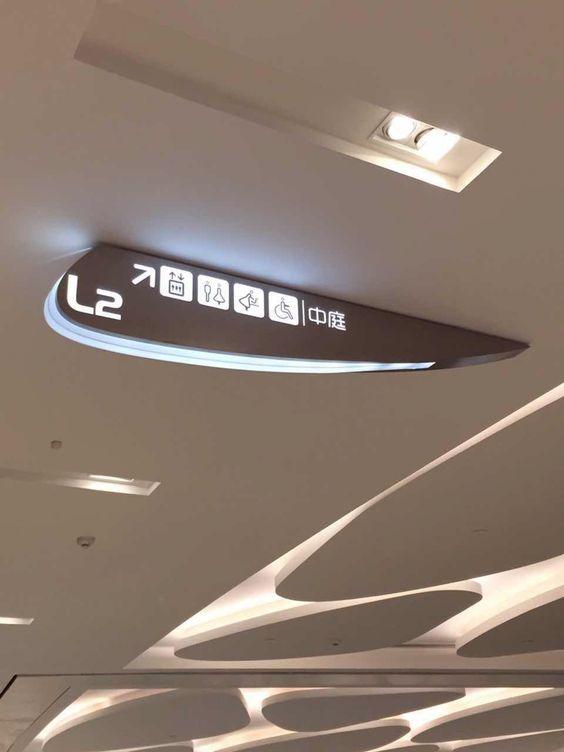 """导视系统如何提高购物中心的""""攻击力""""?"""