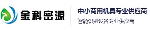 郑州金科密源电子技术有限公司