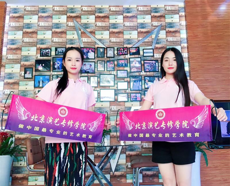 又一年新生報到時!北京演藝專修學院2018迎新工作准備就緒