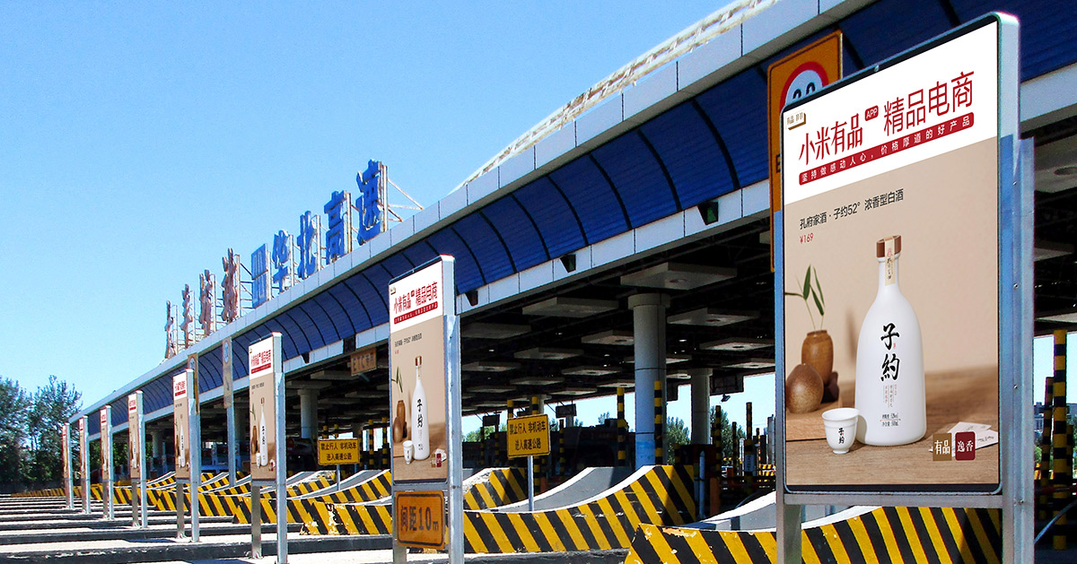 家电延保服务专业委员会在京成立