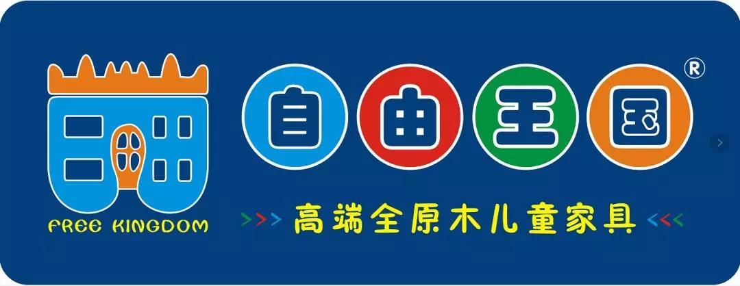 自由王国正式签约第11届苏州家具展!