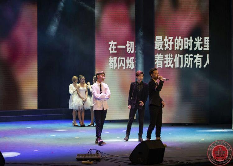 流行音乐学院珍惜班、荔枝班Amazing师生音乐会