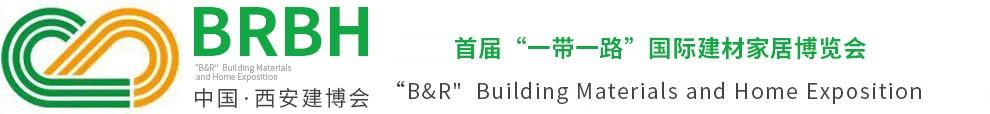 西安中智国建会展服务有限公司