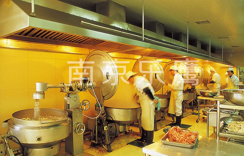 中国石油化工股份有限公司镇海炼化分公司