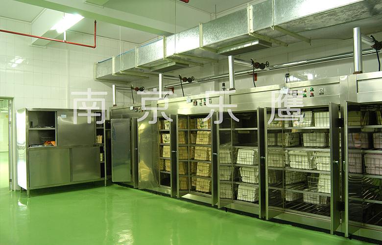 金德利集团快餐连锁有限责任公司