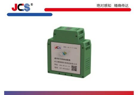 MC-TY 信号转换通用适配器