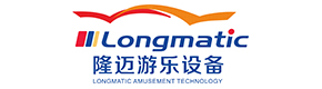 广州隆迈游乐设备有限公司