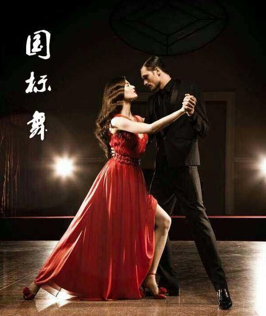 舞蹈系教学理念
