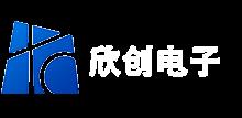 西安欣创电子技术有限公司